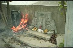 eva-village-memorial